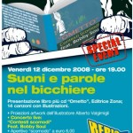 contesti presentazione ometto